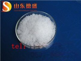 买氯化镓高纯度化学试剂