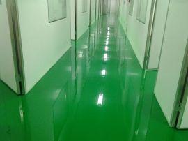广东君诚丽装水性透气型环氧地坪漆施工价格