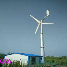 5000w民用微型风力发电机草原用风力发电机组