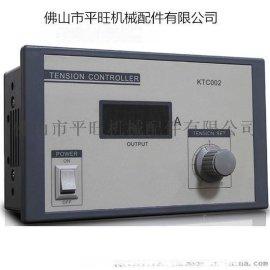 凯瑞达KTC002手动张力控制器