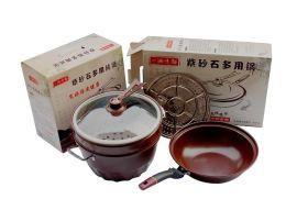 紫砂石真空鍋5件套 紫砂石多用鍋 紫砂鍋5件套 真空不粘鍋