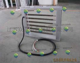 供应不锈钢翅片管风道电加热器