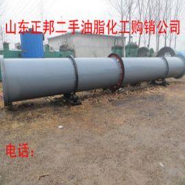 圆筒真空干燥器0.5-2.0