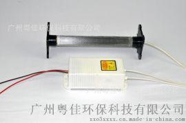 5G沿面放电臭氧发生器配件臭氧电源家用酒店空气净化器配件