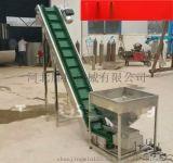 物料提升機廠家供應裙邊上料機提升食品爬坡機斜坡上升傳輸機格擋提升調味品皮帶機
