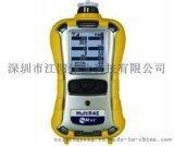 PGM-6208 RAE便携式六合一有毒有害气体检测仪 甲醛检测仪批发