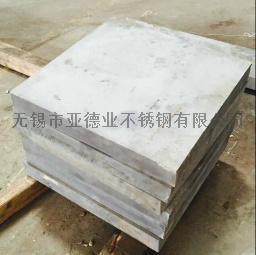 亚德业304不锈钢割方加工