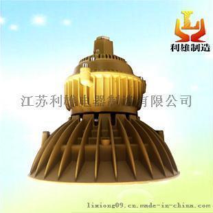 LED防爆工礦燈/防爆工礦燈廠家(江蘇利雄)