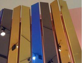天津信海彩色镜子