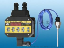電子溫度控制器HTC-1700-100-000