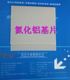 厂家定做氧化铝陶瓷片/ALN 氧化锆陶瓷基片 氧化锆/氮化铝陶瓷