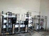 实验室超纯水设备 专业生产厂家直销