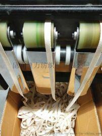 织带 棉织带  涤纶织带 尼龙织带