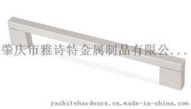 YST-DH339傢俱拉手 廠家直銷  批發