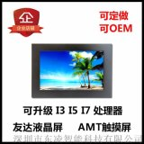安卓東凌PPC-DL070AN工業電腦