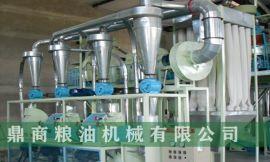 YMGJF-2.2T玉米高筋粉设备