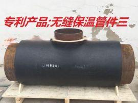 聚氨酯无缝化保温管件,涂塑管双密封品牌