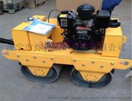 自带大水箱 本田双轮压路机 振动式碾压机 双轮压土机
