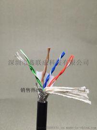 深圳8芯0.2平方TRVSP拖链专用工业以太网电缆