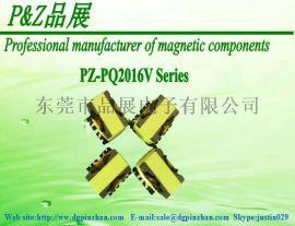 PQ2016~PQ5050立式插件系列高频变压器