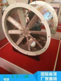 厂家生产各种铝制风机 铝制屋顶风机 铝制屋顶排风机