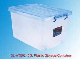 塑料收纳箱 整理箱 储物箱 周转箱 置物箱 55升