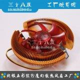 廣東直供全銅色散熱風扇 電腦CPU散熱器 快速散熱 批量產 低價格