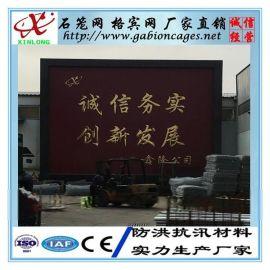 贵州地区锌铝合金 格宾网 石笼网 符合**检测ISO9001 雷诺网垫