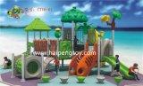 儿童滑梯北京厂家直销组合滑梯价格