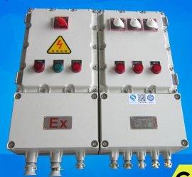 安徽西派瑞铝合金组合式防爆配电箱