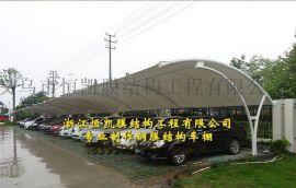 山西购物中心膜结构遮雨棚定制、临汾汽车停车棚厂家