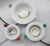 德普惠新款4寸COB防水LED筒燈外殼套件廠家直銷