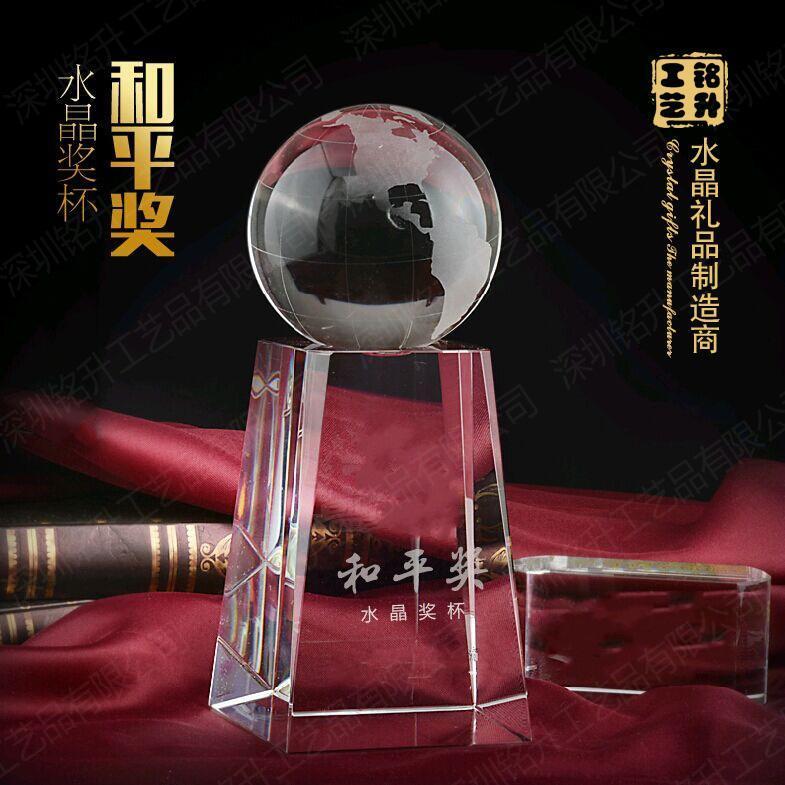 安徽政府单位定做奖牌 企业干部讲堂活动奖牌 水晶奖杯厂家定做