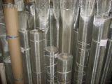 厂家直销批发各种过滤材料不锈钢过滤网 不锈钢筛网