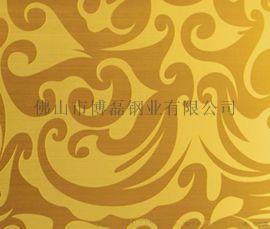 彩色不锈钢花纹板