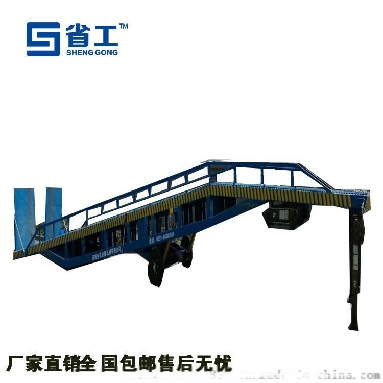 移動式液壓登車橋,集裝箱裝卸平臺,裝卸平臺