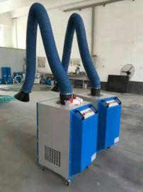移动式焊烟除尘器  焊烟净化器 电焊除尘设备