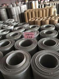禾目20目304不锈钢丝网,20目304不锈钢筛网,304不锈钢方孔网,20目304不锈钢过滤网