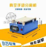 TBK手动内置泵分离机
