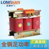 SBK-40KW三相干式变压器380V转220V/110V可定制电压