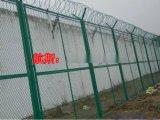 監獄防攀爬斜方格護欄網/隔離網/隔離欄