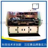 深圳和西智慧HS-420F高速臥式自動聯體插件機