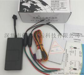 防拆GPS 防屏蔽GPS 汽车暗锁 汽车GSM防盗器