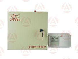 固话+GSM双网智能电话16有线16无线多功能铁盒工程报 主机