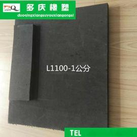 5mm道路桥梁胀缝板用聚乙烯闭孔泡沫塑料板黑色PE发泡板条