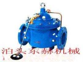出售水利控制阀,多功能水泵控制阀