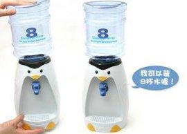 企鹅迷你饮水机 (CK)