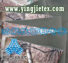 PTFE麂皮绒复合面料