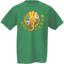 肇庆市文化衫定制,高明文化衫价格,文化衫款式