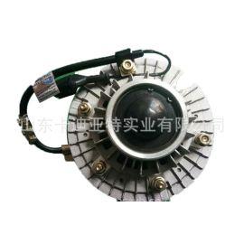 一汽解放系列 大J6 配件潍柴WP10电磁风扇离合器 612600061489